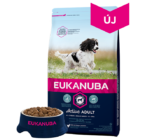 Eukanuba Adult Medium Breeds 15 kg